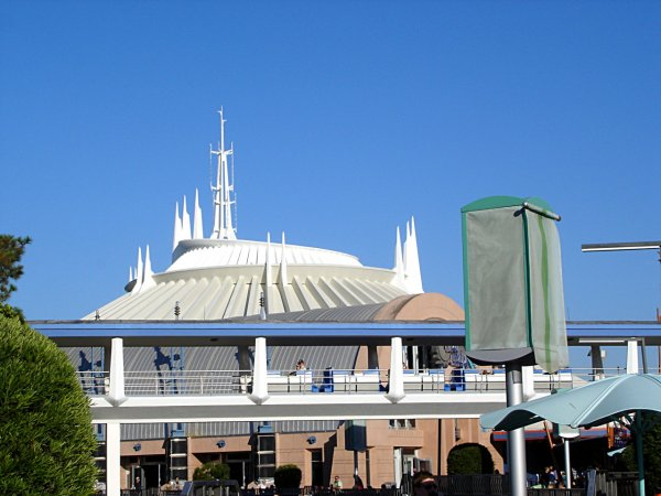 Exterior Photo of Space Mountain On the Ghost Galaxy Page